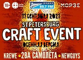 ST,PETERSBURG CRAFT EVENT