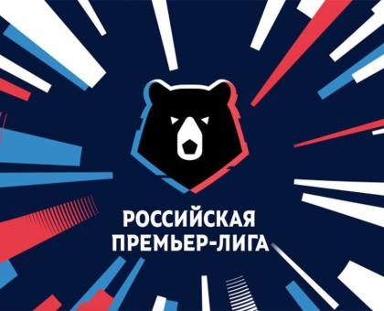 """Обложка к новости """"РПЛ перенесла матчи шестого тура"""""""